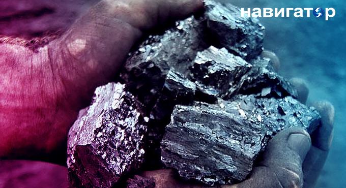 Уголь это камень или нет в домашних условиях