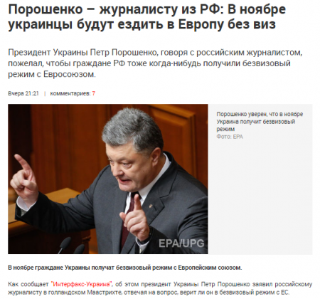 Украина: The Show Must Go On!